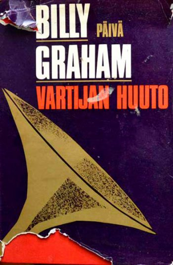 Vartijan huuto, Graham Billy